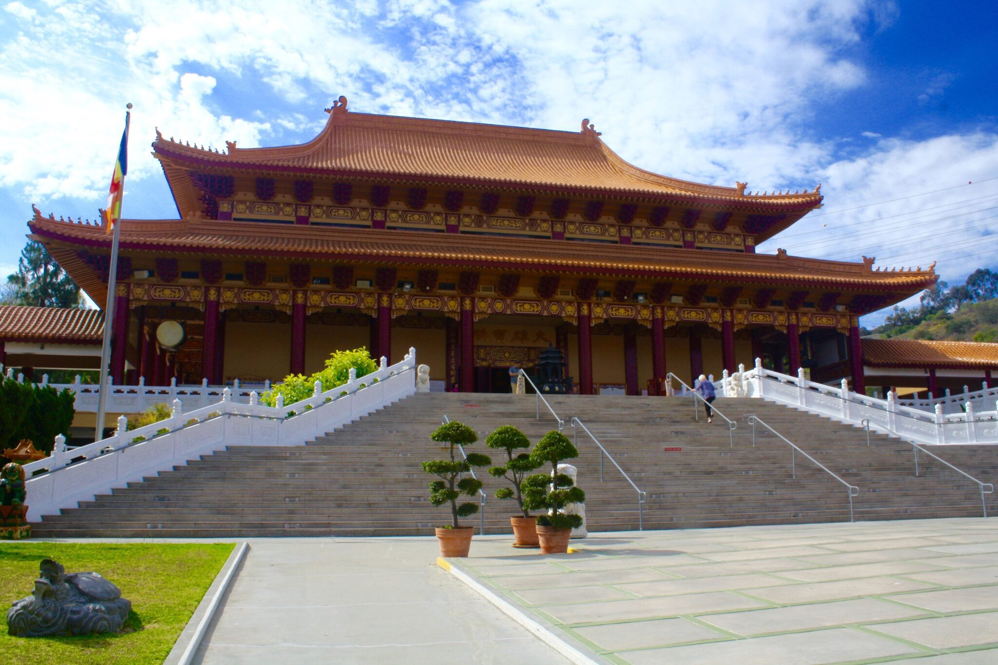 Fo Guang Hsi Lai Temple