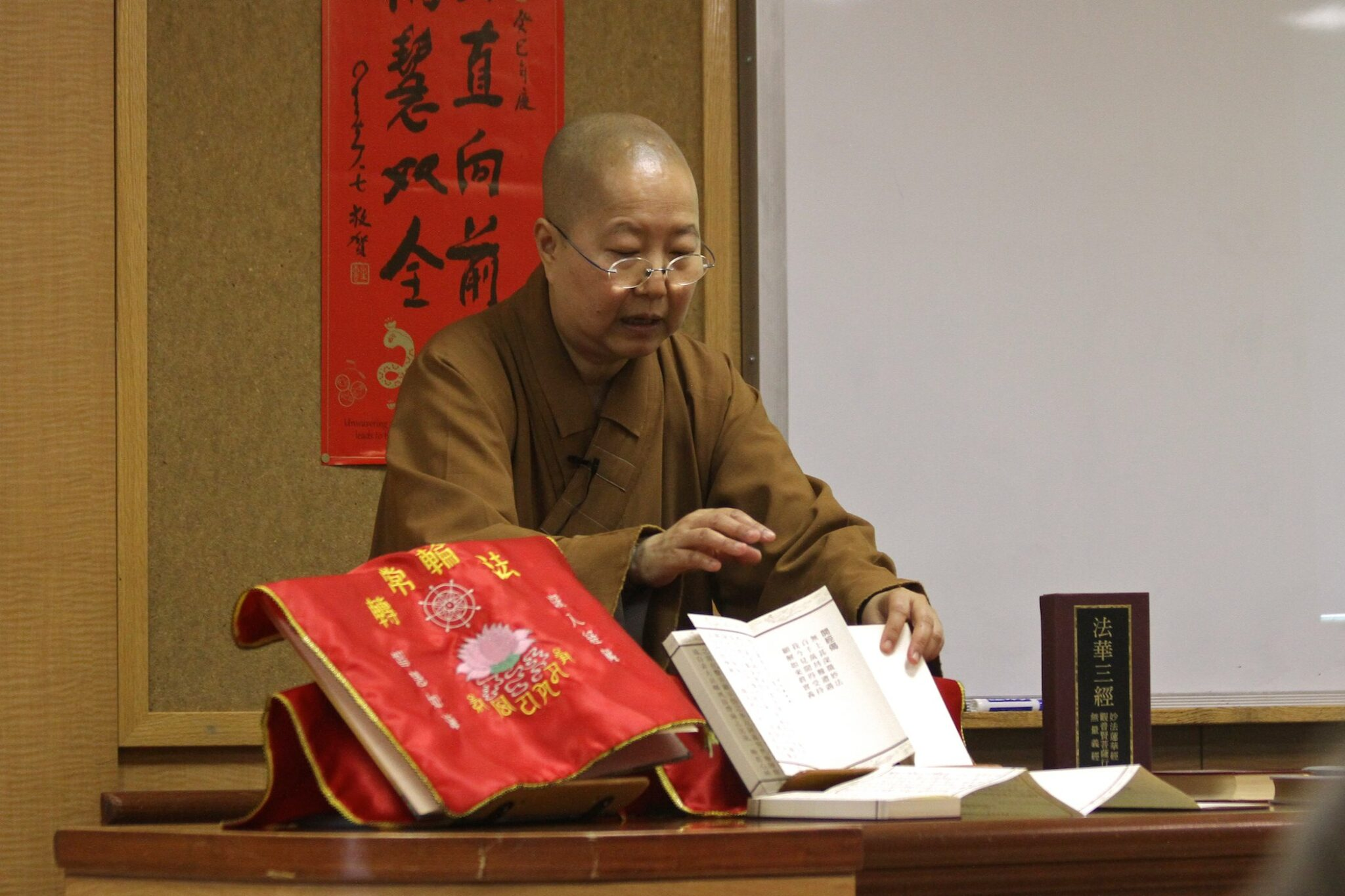 Venerable Miaoshi with Sacred Texts