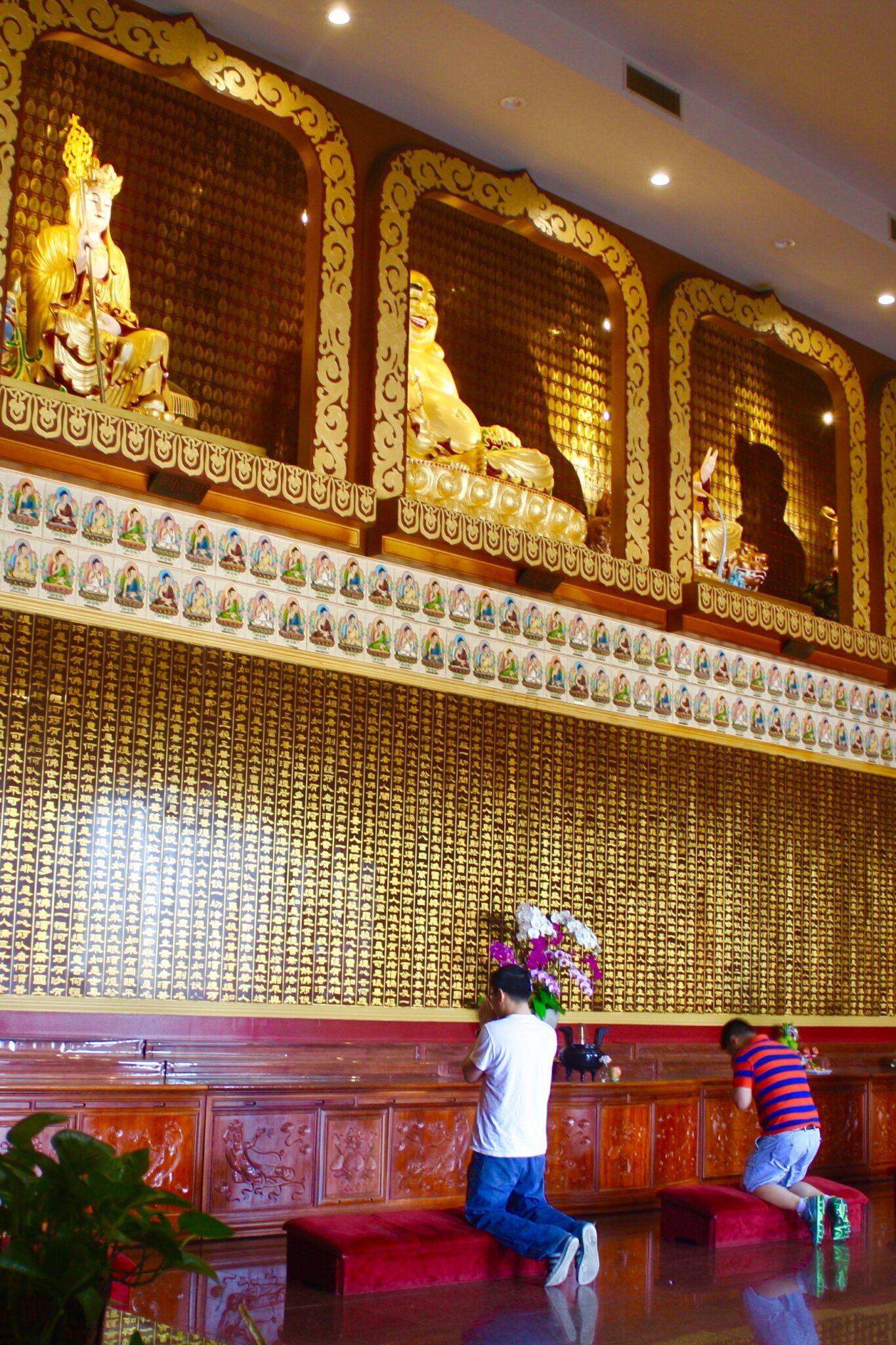 Prayer at the entrance