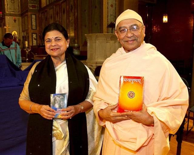 A House of Prayer for All People Rini Ghosh and Swami Sarvadevananda
