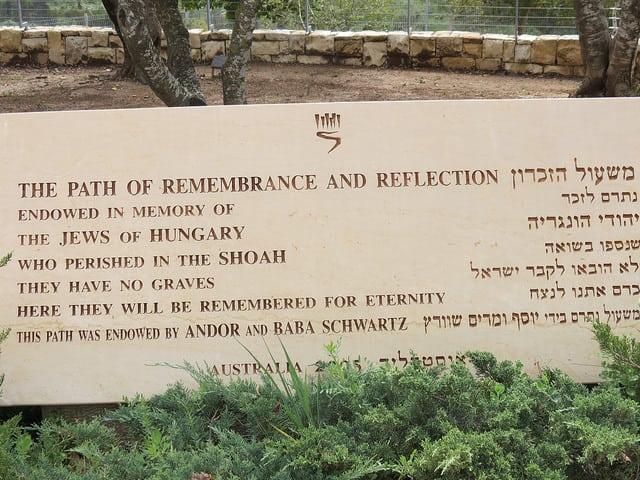 Jewish festivals Yom HaShoah